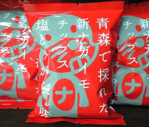 青森で採れた新ナガイモチップス塩とうがらし味.JPG